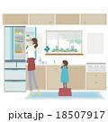 キッチン イラスト 親子 18507917