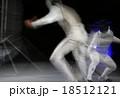 フェンシングの試合 18512121
