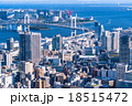 東京・ベイエリア都市風景 18515472