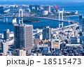 東京・ベイエリア都市風景 18515473