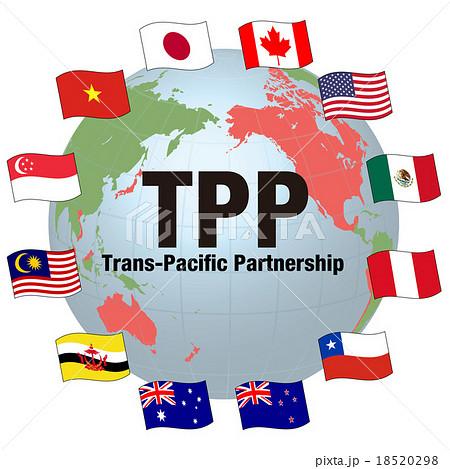 TPP(環太平洋パートナーシップ協定)イメージイラストのイラスト素材 ...