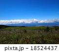 青空と白い雲の高原(高ボッチ高原) 18524437