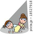 ショック 落ち込む 介護士のイラスト 18527918