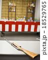 鉄砲 18529765