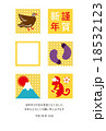 猿 年賀状 年賀状テンプレートのイラスト 18532123