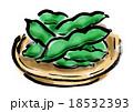 枝豆 18532393