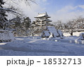 弘前城 冬 城の写真 18532713
