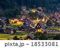 秋 白川郷 田んぼの写真 18533081