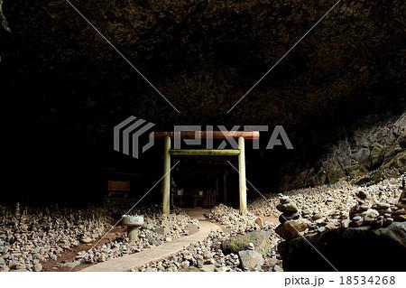 天安河原神社 18534268