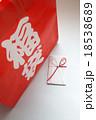 福袋 18538689