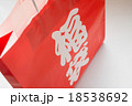 福袋 18538692