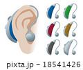 補聴器イラスト 18541426