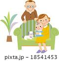 孫とシニア夫婦とペット 18541453