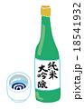 ご当地イラスト 新潟県 日本酒 18541932