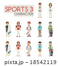 Set of cartoon sport characters 18542119