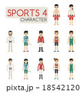 Set of cartoon sport characters 18542120