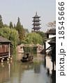 中国の観光名所 上海近郊の4大水郷古鎮「烏鎮」の風景 18545666