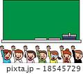 子供 小学生 教室 黒板 勉強 はーい 18545729