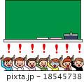子供 小学生 教室 黒板 勉強 わかった ! 18545738