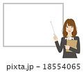 女性 指し棒 ホワイトボードのイラスト 18554065