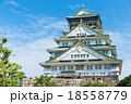 大阪 名所 城の写真 18558779