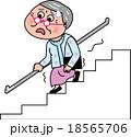 シニア 階段 怖い 下り 年寄り 老人 外出 出先 駅 18565706