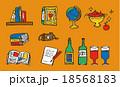 雑貨や食べ物のセット 18568183