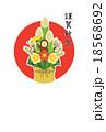 申年 猿 門松のイラスト 18568692