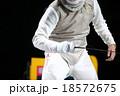 フェンシングの試合 18572675