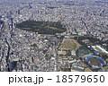 航空写真 空撮 スポーツ施設の写真 18579650