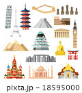 Landmarks set in flat design 18595000