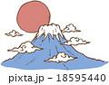 富士山 日の出 初日の出のイラスト 18595440