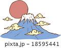 富士山 日の出 初日の出のイラスト 18595441