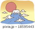 富士山 日の出 初日の出のイラスト 18595443