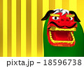 Lion Dance On Gold Text Space 18596738