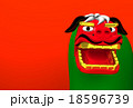 Lion Dance On Red Text Space 18596739