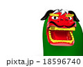 Lion Dance On White Text Space 18596740