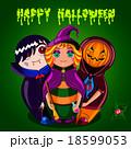 Happy Halloween (dolls) 18599053