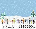 冬 手をつなぐ 18名 18599901