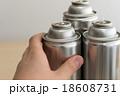 スプレー缶 18608731