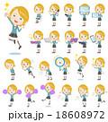 Schoolgirl Caucasian 2 18608972