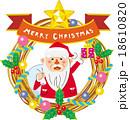クリスマスリース 18610820