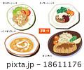 洋食ーD 18611176