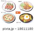 洋食-H 18611180
