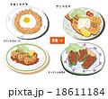 洋食-J 18611184