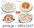 洋食-A 18611247
