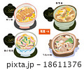 和食A 18611376