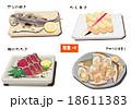 和食-H 18611383