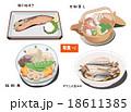 和食-J 18611385
