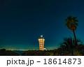 江の島シーキャンドルのライトアップ(秋) (4) 18614873